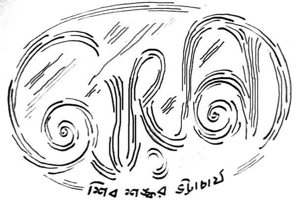 golpoayna02-medium