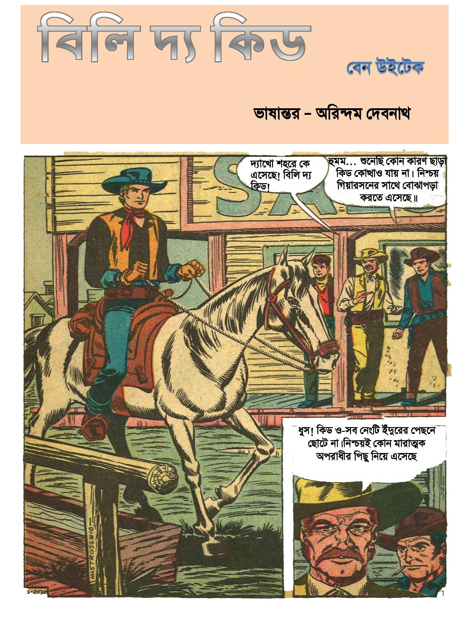 comicsbillythekid01_Page_2