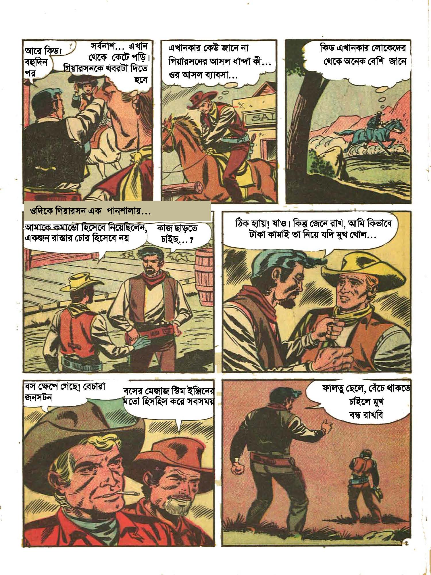 comicsbillythekid01_Page_3