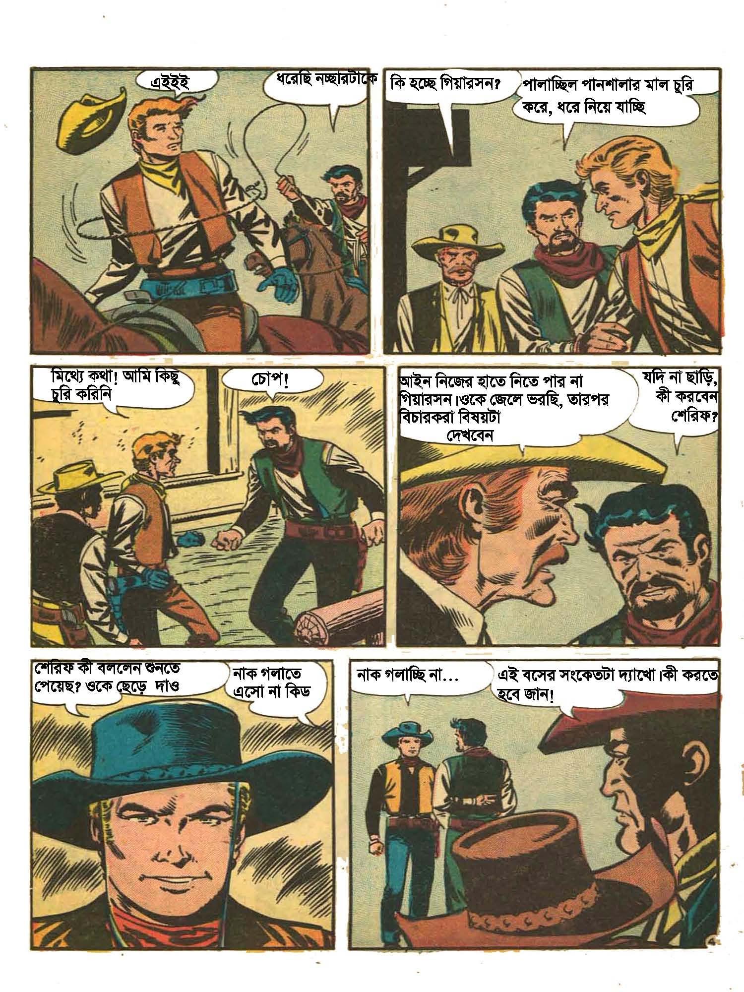 comicsbillythekid01_Page_5