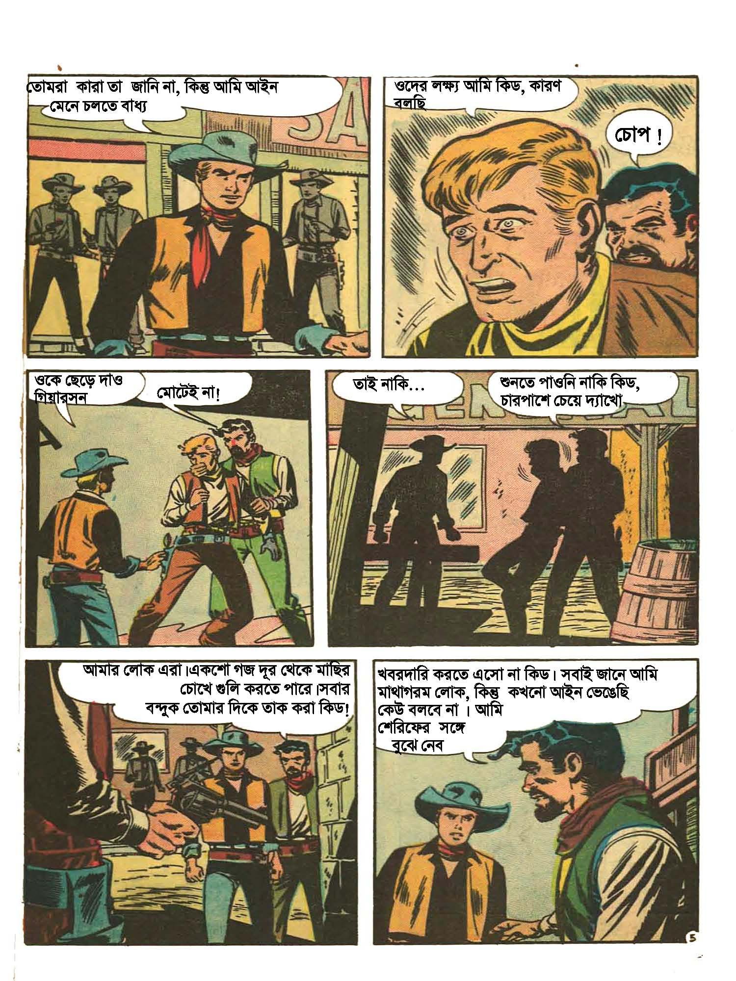 comicsbillythekid01_Page_6