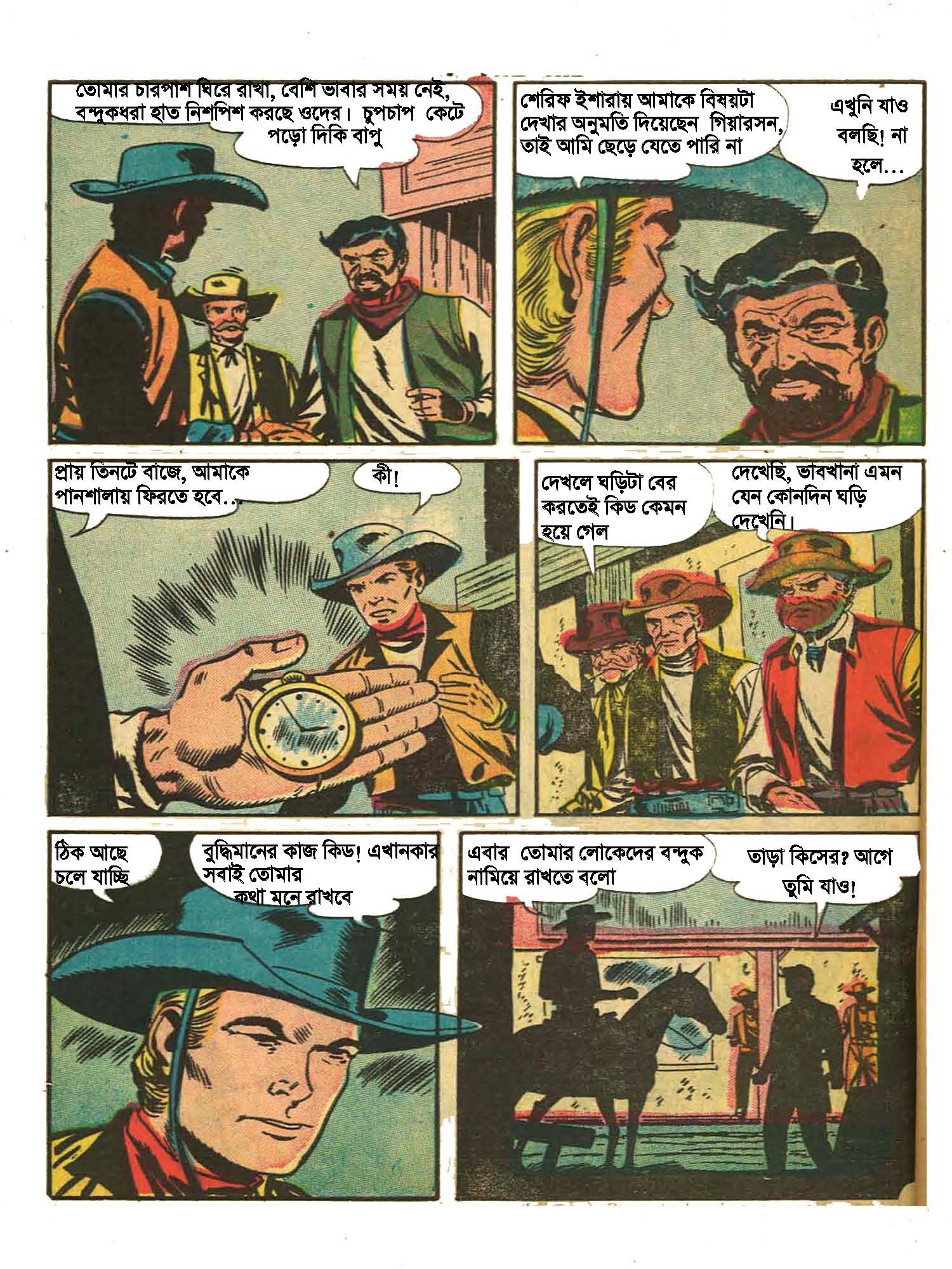 comicsbillythekid01_Page_7