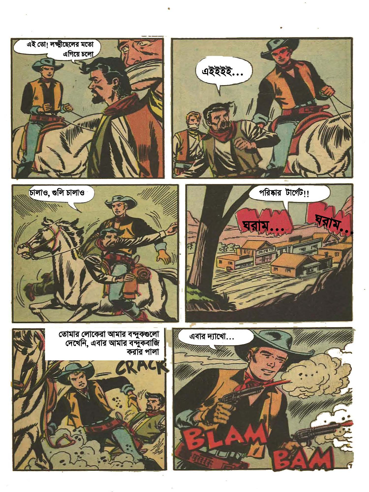 comicsbillythekid01_Page_8