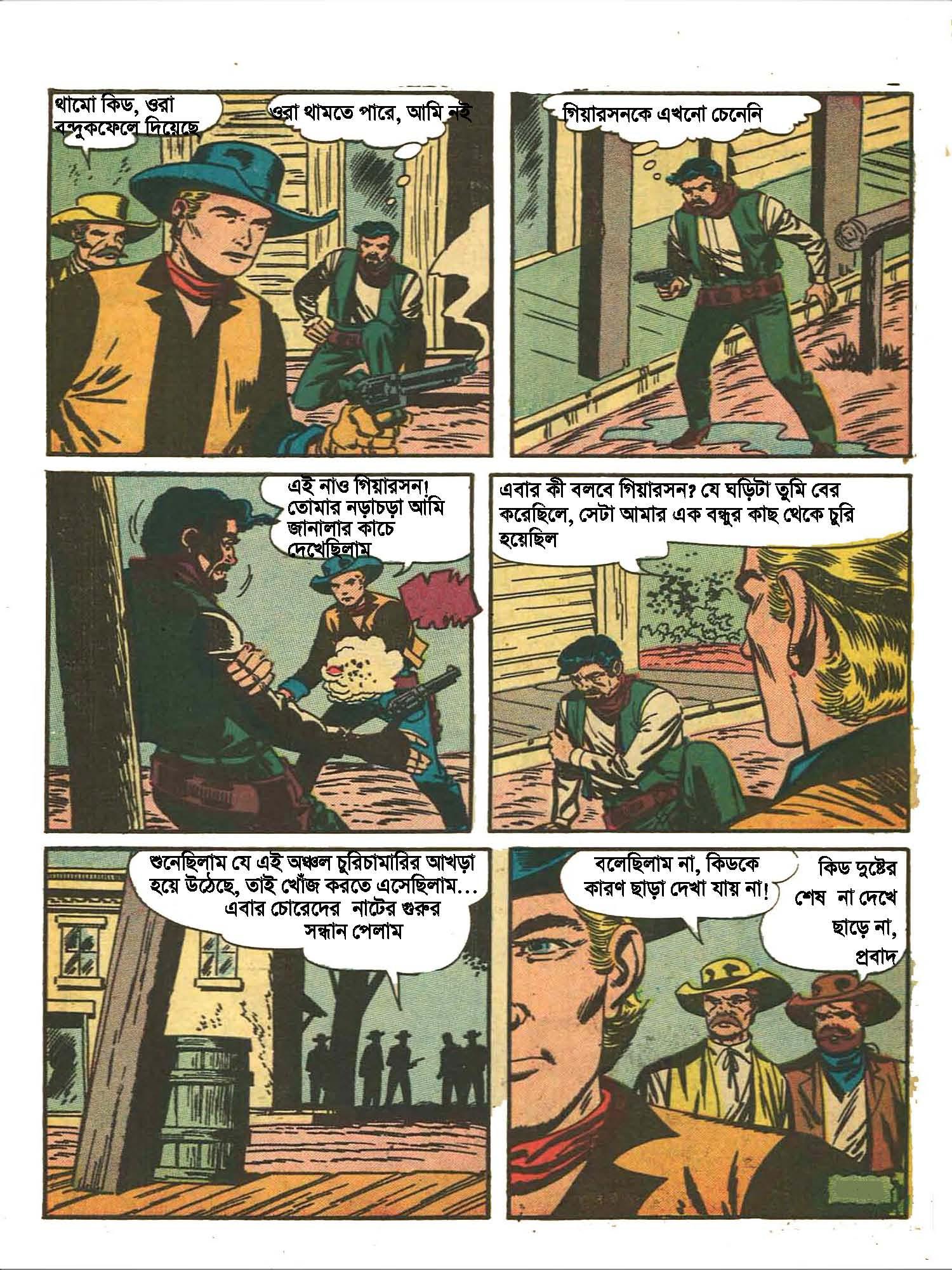 comicsbillythekid01_Page_9