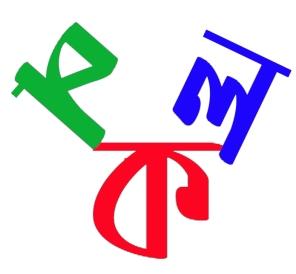 chhoraamitava