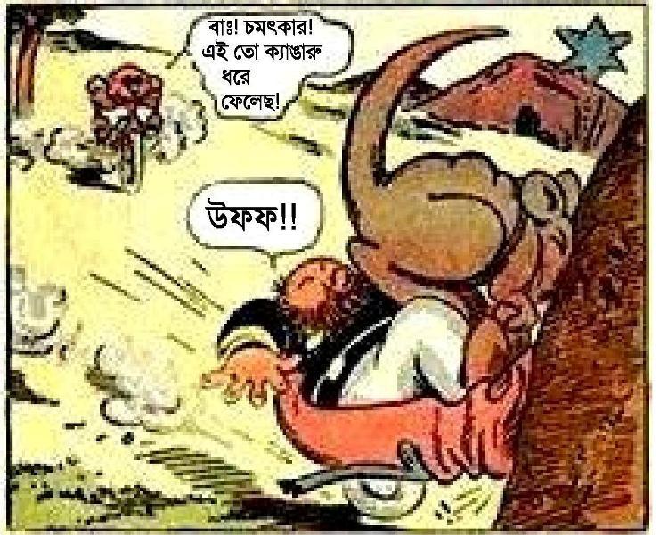 comicsTota ar Tito Episode C25-Pg 11